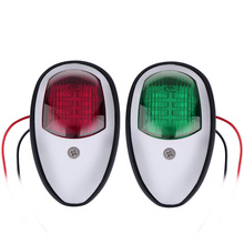 1Pair Marine Boat Yacht LED Navigation Light 12V Red Green Starboard Port Lamp Accessories