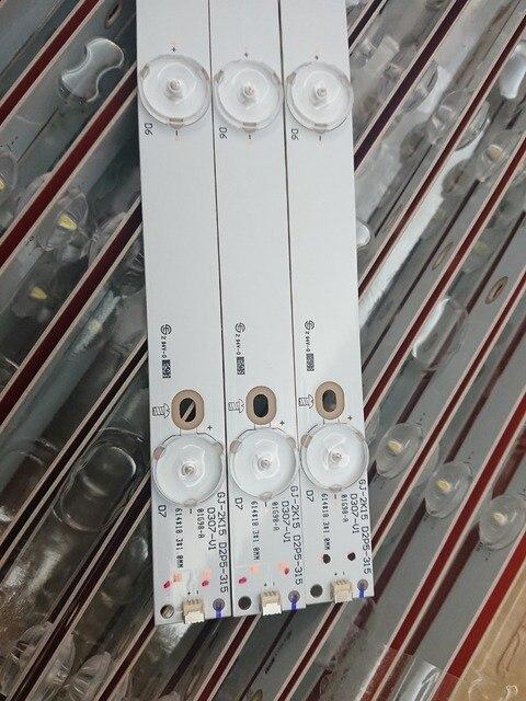 Новый комплект из 3 предметов, 7 светодиодный 615 мм светодиодный полосы для LBM320P0701-FC-2 32PFK4309-TPV-TPT315B5 32PFK4309 32PHS5301 TPT315B5 LB-F3528-GJX320307-H