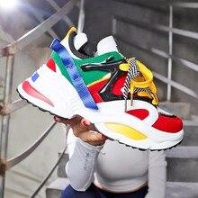 Женская обувь для бега, визуально увеличивающая рост на 6 см, красные, белые кроссовки, женская спортивная обувь для улицы, спортивная обувь на высоком каблуке, амортизирующая обувь