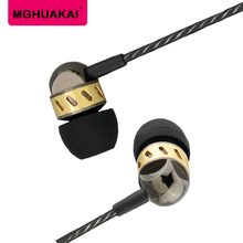 MGHUAKAI In-ear bass metal headset black silicone cap earbuds stereo wired earphones