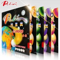 Palio CJ8000 (2-Seite Schleife Typ schnelle licht typ pips-im tischtennis/pingpong gummi mit schwamm (H36-46)