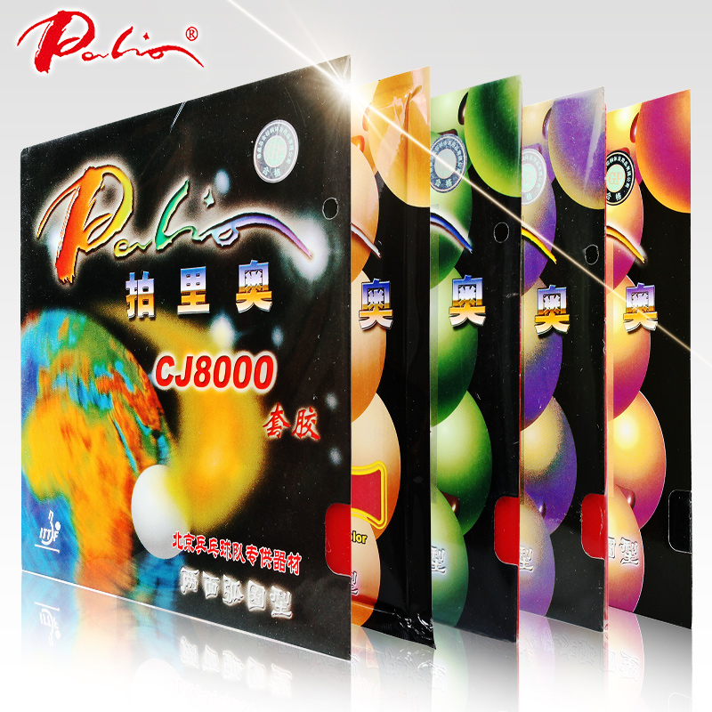 Palio CJ8000 (2-Side Loop Type Fast Light Type Pips-in Table Tennis / Pingpong Rubber With Sponge (H36-46)