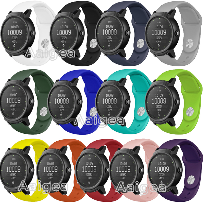 Soft Silicone Watch Strap Band For Ticwatch E 2 Smart Watch Colorful Replacement  Bracelet 20mm Wrist Band Straps For Ticwatch