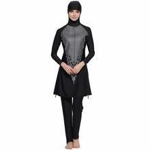 Muslim Swimwear Modest Full Cover Plus Size Female Swimsuit Bathing Suit for Muslim Girls Wire Pad Free S-4XL Islamic swimsuit