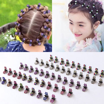 12PCS Girls Small Crystal Flowers Metal Hair Claws Children Mini Rhinestone Hair Clamp Kids Hair Oranment Clips Baby Hairpins