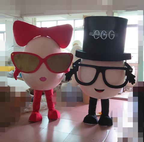 Easter egg mascot costume for adults egg mascot costume for Halloween party & Easter egg mascot costume for adults egg mascot costume for ...