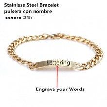 Hommes Femmes Monogramme Bracelet Acier Inoxydable Nom Bracelet Personnaliser Lettres Bracelet 24 K Or Plaqué Cadeau D'anniversaire Spécial