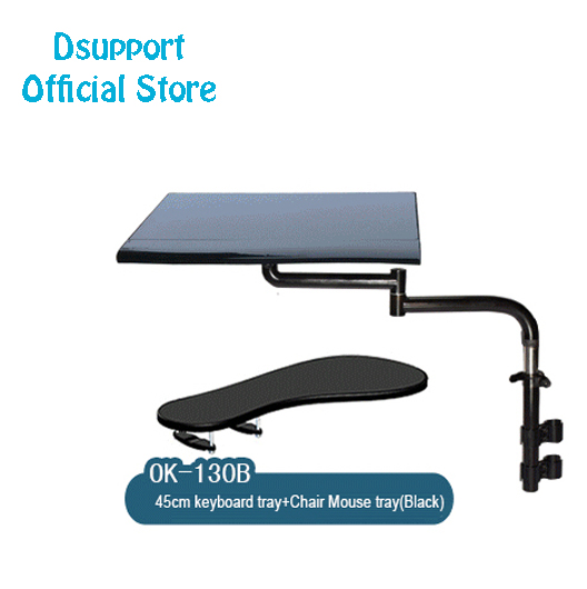 Plein mouvement multifonctionnel arc chaise de serrage clavier/tapis de souris Support bureau d'ordinateur portable Support tablette PC Stand - 4