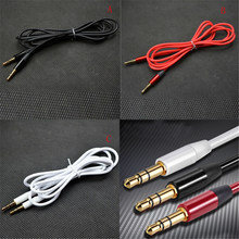 1 Pc 1,5 metros 3,5mm macho a macho Audio estéreo Jack Aux Cable auxiliar para iPhone 6 5 5S para iPad MP3 música de Jugador(China)