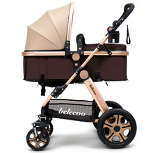 Blecoo Baby Stroller 9 Free Gifts 2 In 1 High Landscape Baby Cart Can Sit Lying Fold Four Two-way Shock Absorber