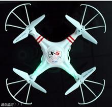 NBRC X6C Recomendar Calidad Mejorada 6-AixsRemote Heli 2.4 4CH RC Quadcopter Drone Helicóptero Con Gyro de Control PK x5c x400 x600