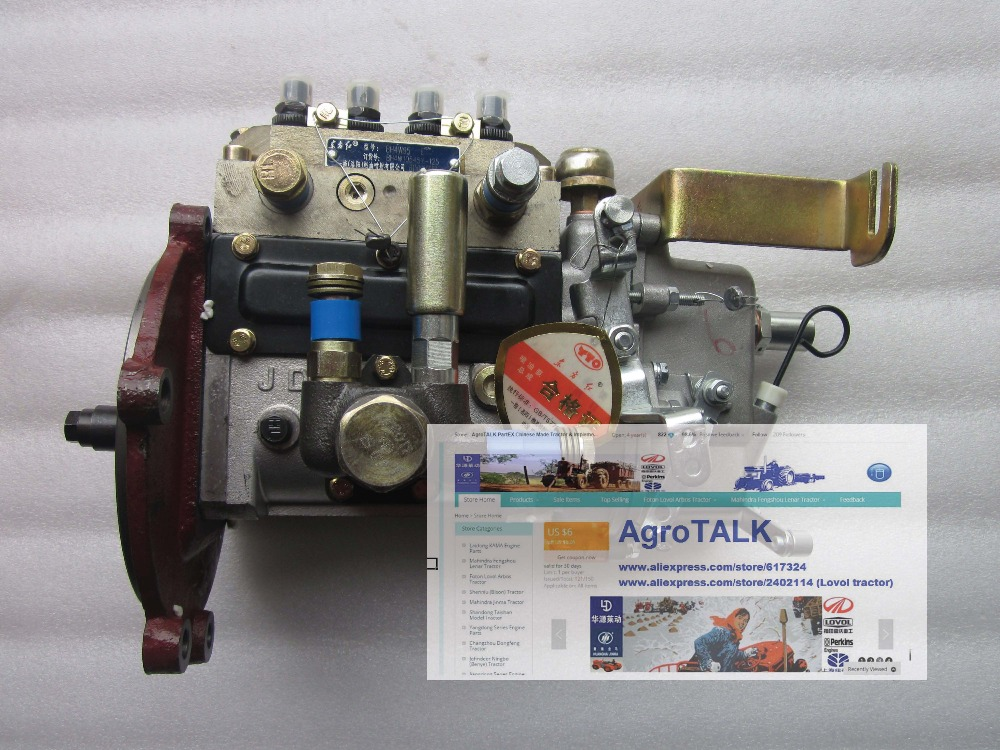 China YITUO engine YT4A2-23 for tractor like YTO, LUZHONG brands , the high pressure fuel pump fuel injection pump of jiangdong ty295it ty2100it for tractor like jinma etc the pump brand is weifu