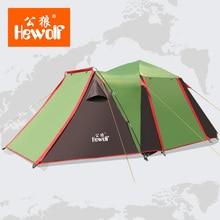 Hewolf 3-4 человек мультиплеер большая вентиляция автоматические палатки палатки кемпинга