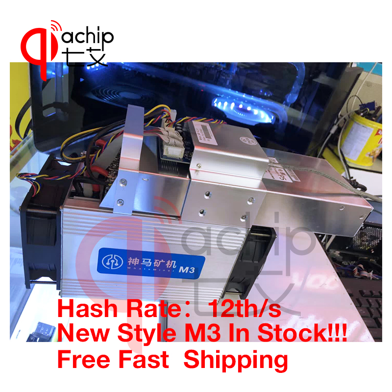 QiaChip New Style The BTC BCH miner Asic Bitcoin Miner WhatsMiner M3 12TH/S 0.17 kw/TH better than Antminer S7 S9 e9 V9 +PSU