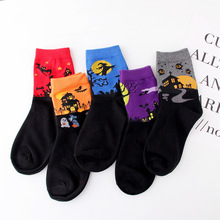 Hallowmas Pumpkin Women Socks Quality Harajuku Socks Novelty