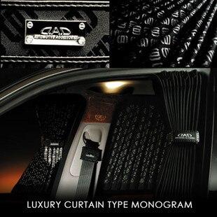Refires Vip Garson Dad Luxury Car Curtain Belt Dad On Aliexpress Com