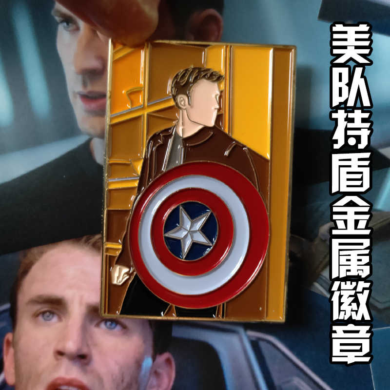 Marvel les Avengers Captain America Steve broche en métal Badge broche cadeau limité Collection Rare
