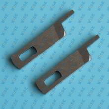 SINGER Serger Overlock Upper Knife Blade Fits Most 14U #412585 (2PC)