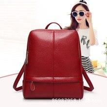 Geneiue натуральная кожа женщин рюкзаки для девочек-подростков bolso старинные mochila плеча Корейский колледж рюкзак кожаный мешок дамы