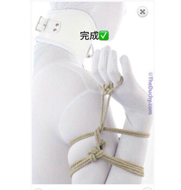基础绳缚–双钱结的应用