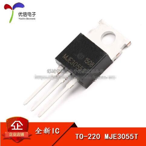 10PCS MJE3055T TO220 MJE3055 TO-220 3055T