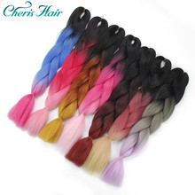 Xpression Braiding Hair Synthetic Jumbo Braids Ombre  Pink Purple Expression Rainbow