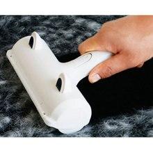 2-полосная для ухода за волосами для валик меховой удаления ворса кисть кота собаки Животные уход за волосами для автомобиля собаки Костюмы диван-кровать диван ковры