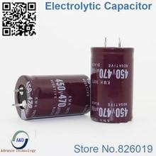 1pcs/lot 450v 470uf Radial DIP Aluminum Electrolytic Capacitors size 35*50 470uf 450v