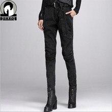 grande décontracté mode Jeans