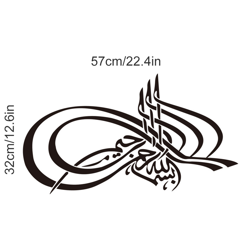 Islamische Wandaufkleber Zitate muslimische arabische - Wohnkultur - Foto 6