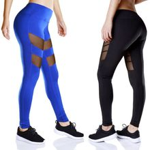 Dry Fit Workout Leggings Women Quick Dry Sexy Mesh Yoga Pants Sports Fitness Pants Female Running Jogging Trousers