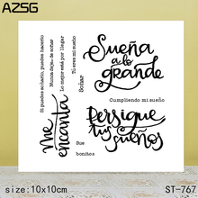 AZSG Ancient blessing Clear Stamps/Seals For scrapbooking DIY Card Making/Album Silicone Decoration crafts