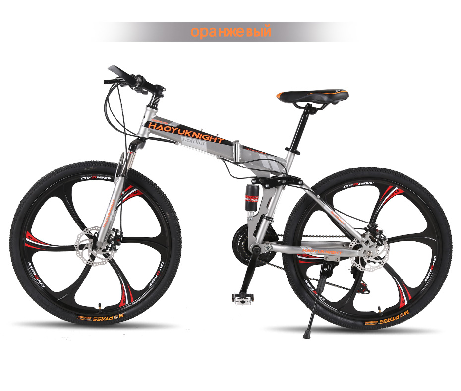 HTB1cyPWKv1TBuNjy0Fjq6yjyXXaP HaoYuKnight Bicycle mountain bike 21 speed off-road male and female adult students one spokes wheel folding bicycle
