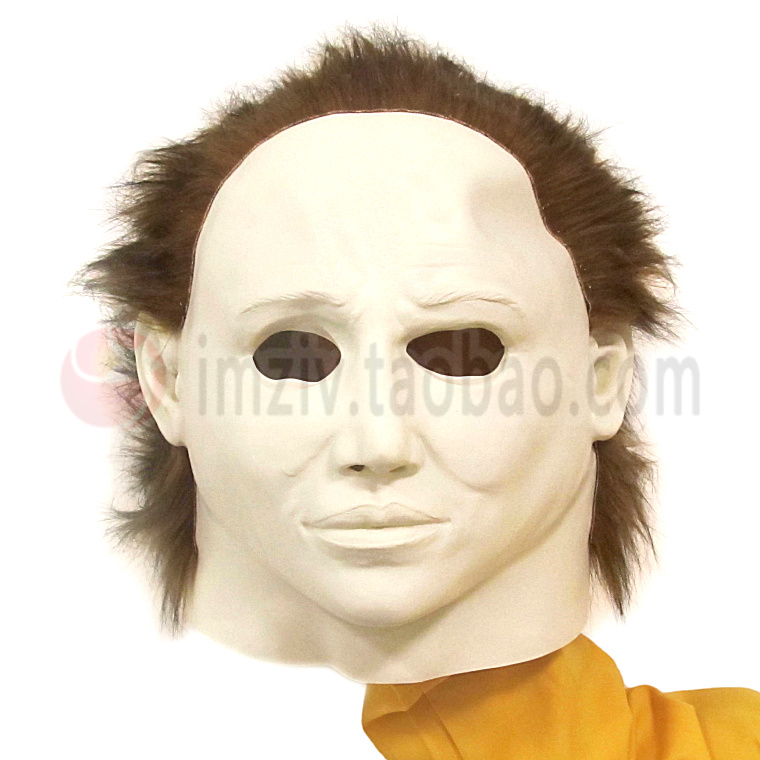 2017 New Famous Movie Scary Michael Myers Mask Horror Movie Halloween Cosplay Adult Latex Party Mask Full Head Ghost Mask Hair