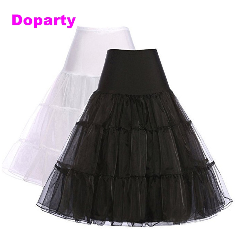 Doparty XS4 Skirts Bridal Cheap White Wedding Accessories Tulle Ponytube For Girls Ponytail