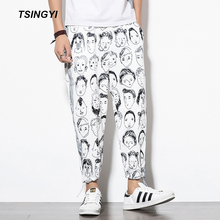 Tsingyi Reflective Sweatpants Men Cartoon Character Black and white Square Men Joggers Ankle Length Sarouel Homme Casual Pants