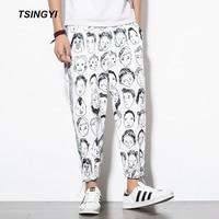Tsingyi Reflective Sweatpants Men Cartoon Character Black and white Square Men Joggers Ankle Length Sarouel Homme Casual Pants
