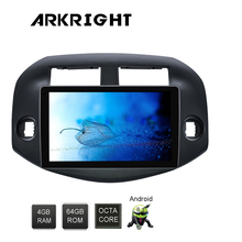 Built-in DSP 10.1 4GB/64GB Android 8.1 PX5 Octa Core Car Stereo Steering Wheel Control Radio For Toyota RAV4 2007-2011