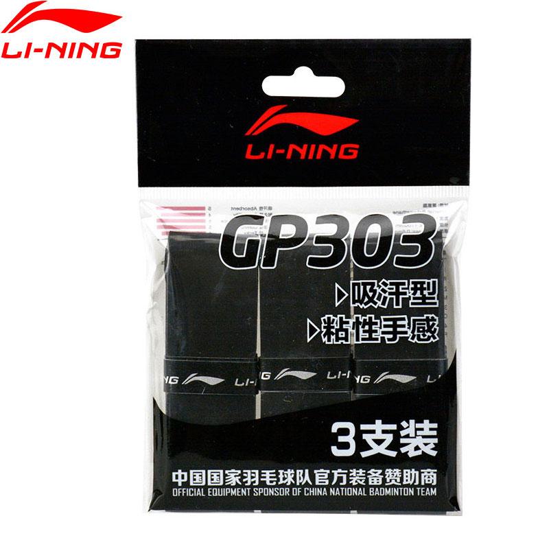 Li-Ning Badminton Overgrip GP303 Professional LiNing Accessory Sports Equipment AXJN002 ZYF279 1