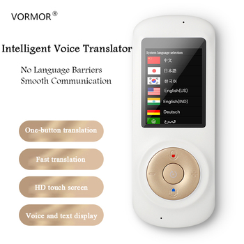 Cheap smart voice translator T2s 70 language translation WIFI hotspot Two-way translation smart speech translator