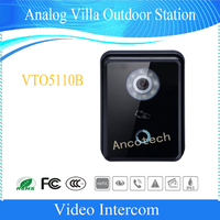 Free Shipping DAHUA Video Intercom Analog Villa Outdoor Station Color Video Audio Intercom Without Logo VTO5110B