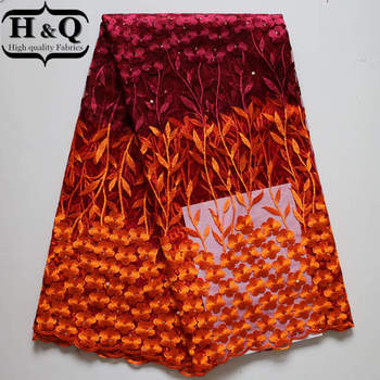 H&Q Wine and orange Double color high quality France tulle laces,5 yards Africa lace for Party dress sewing