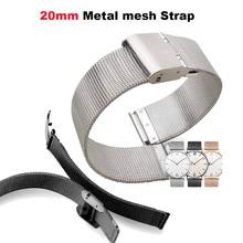 Купить с кэшбэком Smart Watch Bracelet Strap 20mm Metal Pulsera Correa Band for Huami Amazfit Bip Lite for Samsung Gear S2 S4 for Huawei Watch 2