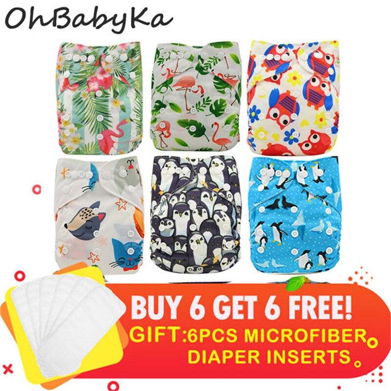 Ohbabyka 12pcs set Baby Pocket Diaper Reusable Cloth Diaper Size Adjustable Infant Training Pant 6pcs 6pcs