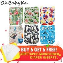 Ohbabyka/комплект из 12 предметов, Детские карманные подгузники, многоразовая полотняная Пеленка, размер, регулируемые Детские тренировочные штаны, 6 шт.+ 6 шт., детские подгузники, 3 слоя