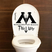 Ministry Of Magic This Way Toilet Door Decor wall sticker Wall Decal Harry Potter Parody Decor Harry Potter Sticker Wall Quotes