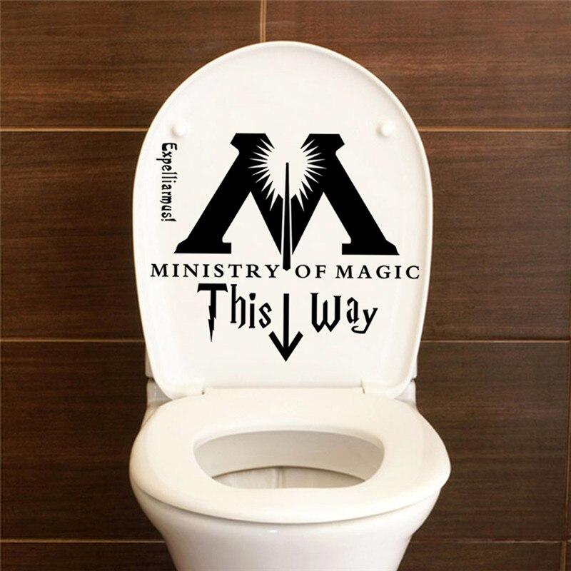 Министерство магии этот путь Туалет Дверь Декор стен Стикеры настенные Гарри Поттер пародия Decor Гарри Поттер Стикеры стены цитаты