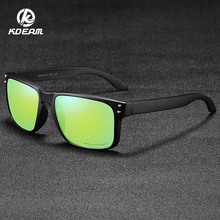 KDEAM Brand Design Retro Polarized Sunglasses Men Driving Shades Male Vintage Square Sun Glasses For Eyeglasses KD9102