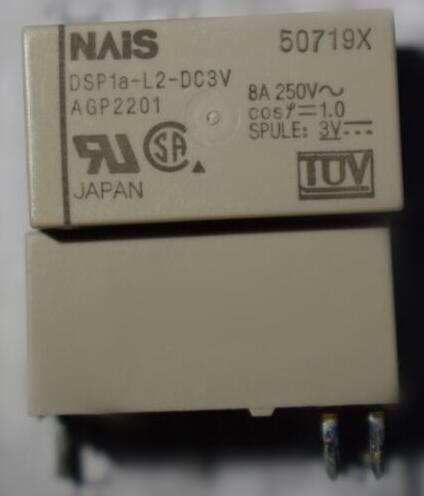 Цена DSP1A-L2-DC3V