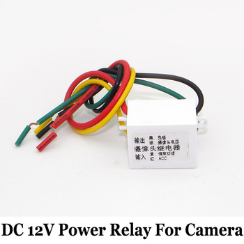 For Germany Car Series Stabilized 12V DC Power Relay  Capacitor Filter / Rectifiers Car Rear View Camera Connecting Accessories